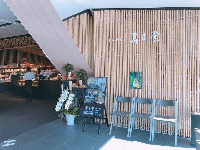 最後にご紹介するのが歌舞伎座5階のカフェ「寿月堂」。歌舞伎座というと敷居が高く感じられる方もいらっしゃると思いますが、カフェだけの利用ももちろん可能なんです。