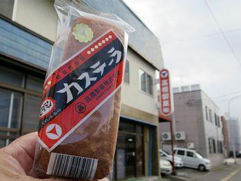 ふんわりとした素朴な味わいは、旭川の故郷の味。今もなお根強い人気です。