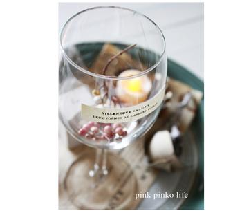 半端になってしまったワイングラスや、ダメージが気になるグラスは、ディスプレイに使うと素敵です。  キャンドルホルダーとして、季節のお花を生けるフラワーベースとしても使いやすいですよ。  ぜひ、試してみてくださいね。