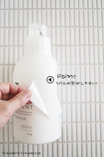 このボトルを選んだポイントは、まずはラベルが剥がしやすかったこと。次に、注ぎ口&キャップ部分もホワイトだったこと。最後に、取っ手付きの大容量ボトルが、洗剤を注いでみると注ぎ口が抜群の角度に設定されていたからなんだそうです。 あえてラベルは貼らずに、大きい方の容器には洗剤、小さい方には柔軟剤を入れて区別しているんだとか…。