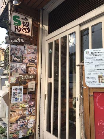 下北沢の駅から3分ほどのところにある「cafe stay happy(カフェ ステイ ハッピー)」。引き戸を開けて2階に上がると、都心とは思えない多国籍な空間が広がってます。