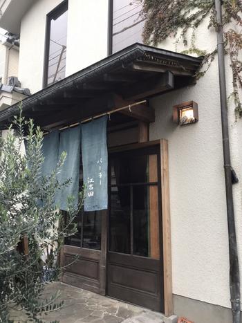 西武池袋線の江古田駅、新桜台駅からそれぞれ5分ほどの路地にある「パーラー江古田」。一見するとカフェには見えない和風の外観が印象的です。