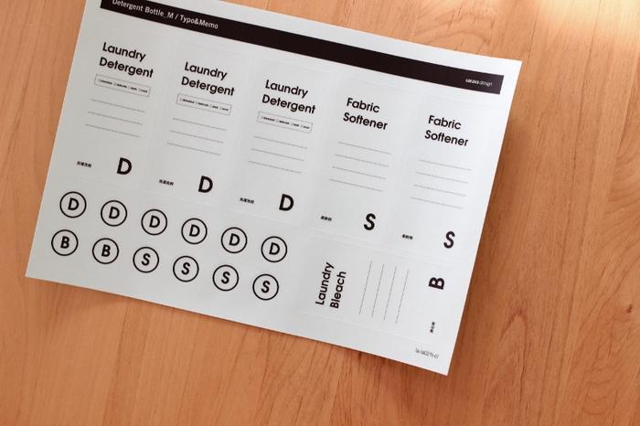ステッカーの素材は、クラフト紙、PET(透明)、PET(白) ステッカーのデザインは、文字タイプ、イラストタイプから選ぶことが出来るそうです。