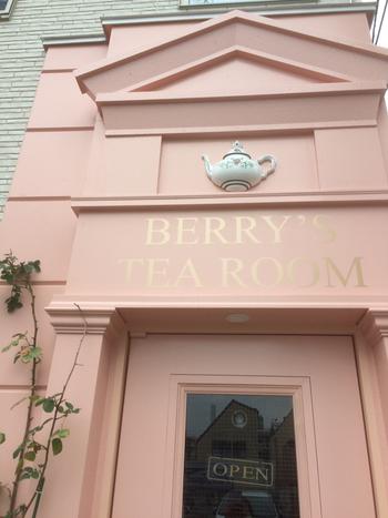 京王井の頭線 浜田山駅から徒歩1分。本場英国式スタイルにこだわった「ベリーズティールーム」は、味わい深い紅茶とお菓子を楽しめる事で人気な紅茶専門店です。