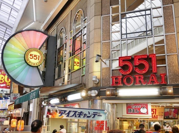 大阪名物で関西にしかない豚まんの名店『551蓬莱』。こだわりの厳選された素材と独自の製法でひとつひとつ手作りされていて、味や鮮度を徹底追及した結果、出店範囲が関西に限られています。また戎橋本店では出来たて豚まんはもちろん、ここにしかない中華ポテトや自家製ゴマ団子を楽しむことができますよ。