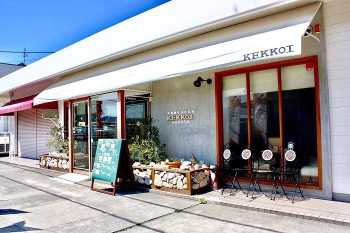 元保育士さんがオーナーの、子育て世代にうれしい、優しい雰囲気のレストラン。まるでパスタのようにアレンジされた、おしゃれな創作うどんを食べられるお店です。店名の「KEKKOI(けっこい)」とは、讃岐弁で「綺麗」という意味があるそうで、その名のとおりお店は外観も内装も清潔感がありキレイです。