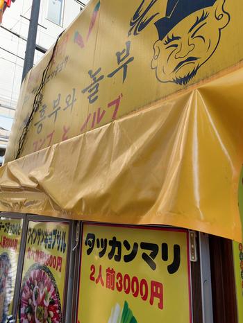 店内でもいろんな韓国料理がいただける「ブンブとノルブ」の店先では、韓国で人気のホットスナックが売られていて、休日は行列ができるほど人気。