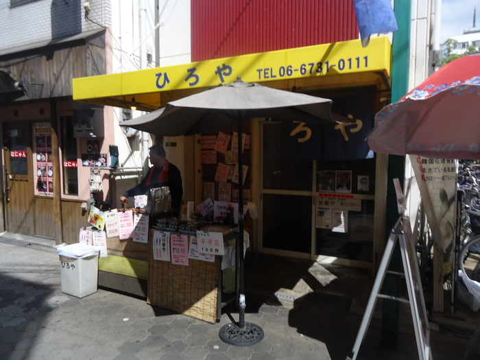 店内でも韓国料理がいただける「ひろや」。家庭的な味わいでリピーターが多いお店です。