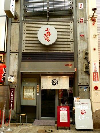 昭和20年創業の老舗の本場大阪で地元民に愛され続ける『美津の』。粉もん文化が定着した関西の中でも、お好み焼き激戦区なのが大阪の道頓堀。今も変わらず連日行列ができるほどの大人気店です。