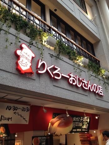 大阪で有名な銘菓のひとつ『りくろーおじさんの店』。本店は心斎橋筋と道頓堀を間に挟んだところにある戎橋筋商店街の中にあり、絶品チーズケーキを買い求めに、いつも長い行列ができています。テイクアウトはもちろんですが、実は2階にイートインスペースもあるんです。