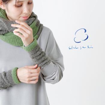 冷え対策の1つ目は、首・手首・足首の「3つの首」を温めること。太い動脈が皮膚に近いところにあるため、この部分を温めることで血行が良くなります。室内ではネックウォーマーやアームウォーマを身につけて、外出時はタートルネックを着たり、その上からマフラーを巻いて首をしっかり温めましょう◎