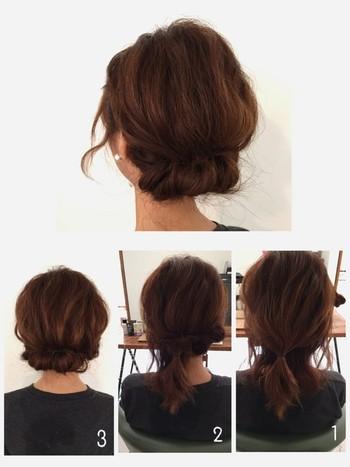 アレンジのポイントは、崩れないように髪をしっかりと入れ込むこと。その後、髪の表面を適度に引っ張ってゆるっとほぐしてあげましょう。