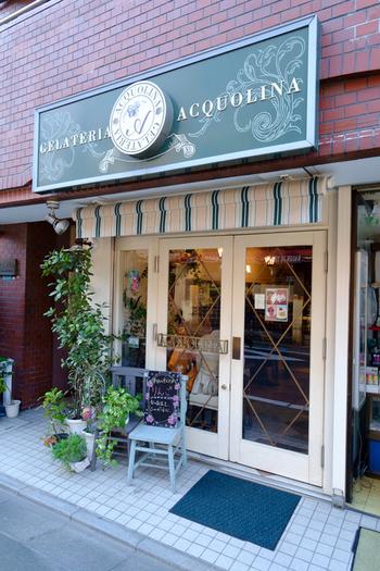 元々はジェラート工房のみでスタートしたそうですが、2012年に祐天寺駅近くへ実店舗をオープン。駅から徒歩約1分の場所にあります。