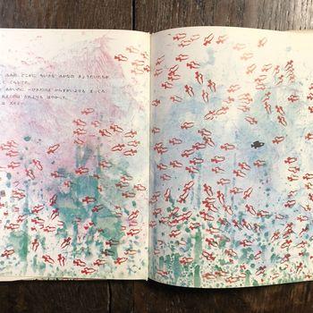 色彩豊かでのびやかな絵と、わくわくさせてくれるストーリーが魅力。「ぼくが、めになろう」のくだりは、読み手であるこちらも思わず背中を押してもらえるような勇気が湧いてきます。