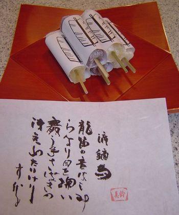 また、「季節の御菓子」の箱に掛けられた熨斗代わりの栞には、鎌倉で暮らした歌人、山崎方代による月々のお菓子に因んだ短歌が書かれています。鎌倉に縁の深い芸術家たちの息吹きも、お土産に連れて帰りましょう。