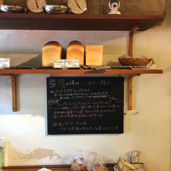 『自家製酵母食パン』『ホシノ酵母食パン』『自家製酵母パンプキン食パン』『デニッシュ食パン』など♪