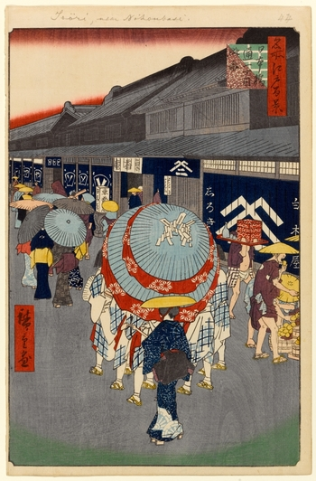 """「*三越(越後屋)」や「高島屋」といった老舗百貨店、金融の根幹「日本銀行」が鎮座するように、「日本橋」は、今も昔も""""商いの街""""であることには変わりありません。   【歌川広重『名所江戸百景』「夏の部 日本橋通一丁目略圖」。右に描かれているのは「白木屋」。現在、白木屋があった場所には「コレド日本橋」がある】"""