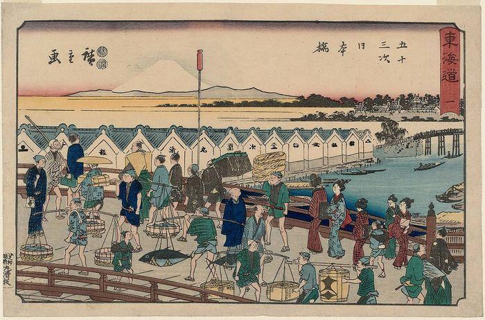 《日本橋》付近の両岸には、先述した通り船着き場や魚河岸、蔵が並び、水路を通じて全国各地から多種多様な産物や商品が集まりました。魚介を扱う問屋や仲買、販売業者も集まり、人々の賑わいはさらに他の業種も呼び込み、時代を降るに従って、日本橋は、ますます繁栄していったのです。【歌川広重『東海道五十三次(隷書東海道)日本橋』(ボストン美術館蔵)】