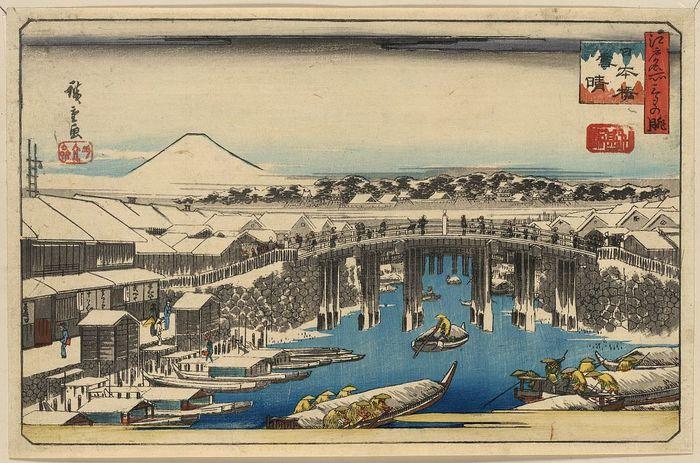 """「江戸」は、人の手を大々的に入れて、人工的に造り上げた都市です。  家康が江戸入りした当時(1590年)は、江戸城は寂れ、周辺に港町の集落がある程度でした。家康は、まず城の拡充するために建築資材や蔵米等を江戸湾から運搬する水路を開き、そして開削した際に生じた陽土用いて、入江を埋め立て、城と城下を整えていきました。  幕府が開かれ(1603年)、家康が征夷大将軍となった以降は、""""天下普請""""の下、全国の題名らに普請が課せられ、本格的な都市計画の下に大々的な都市整備が行われました。そして明暦の大火(1657年)を経て、防災を主眼に再び整備され、江戸市街はさらに拡大していきました。【江戸後期、歌川広重「江戸名所三ツの眺 日本橋雪晴」(アメリカ議会図書館蔵)】"""