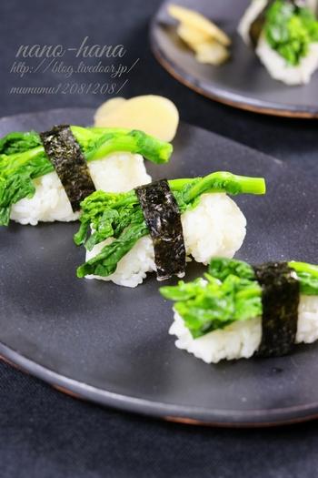 菜の花のおいしさを堪能する握り寿司。柚子が香る酢飯が、上品な味わいを醸します。洗練されたシンプルな野菜寿司は、大人の春の膳によく似合います。