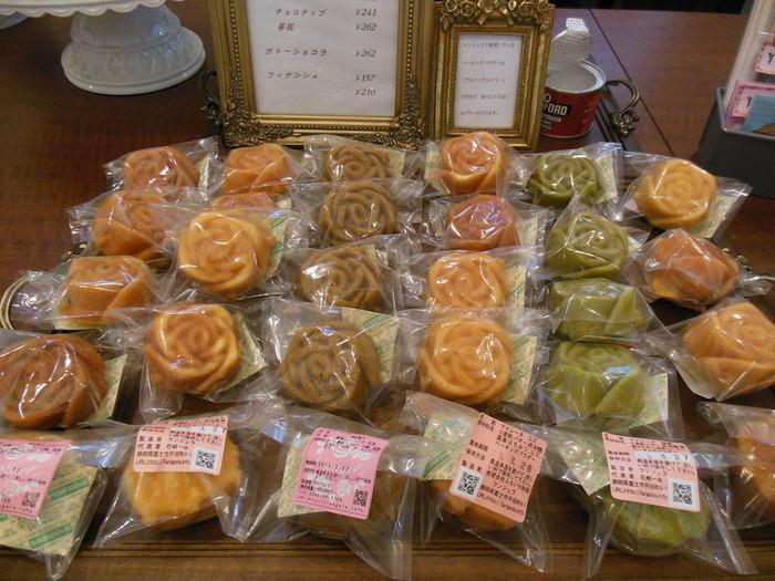 マドレーヌは、レモン、バニラ、ゆず、紅茶、抹茶、薔薇、チョコチップなど味のバリエーションも豊富!国産のはちみつや北海道バター、富士山麓の新鮮な卵など素材にもこだわって作られています