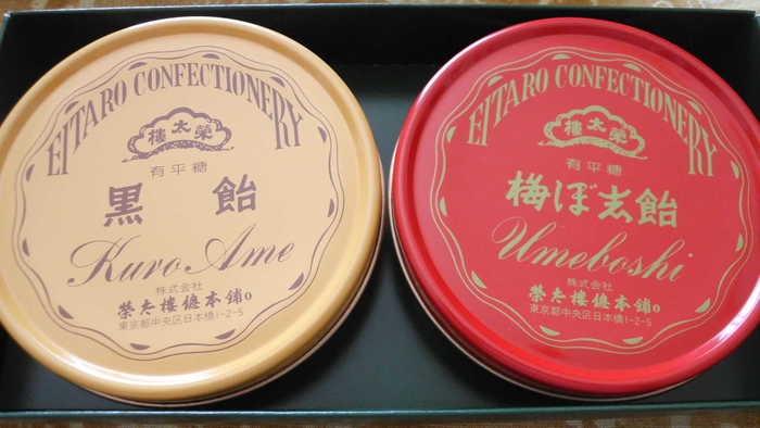 """「榮太樓總本鋪」は、1818年江戸期創業の和菓子店。  江戸期から評判だった当店は、明治から大正期も東京随一の繁盛店となり、昭和の大戦後もすぐに再建し、高度成長期に百貨店と共に大きく成長。""""は~い榮太郎です""""のCMも昭和期には盛んに流れ、特に缶入りの『みつ豆』当時の東京土産として有名でした。"""