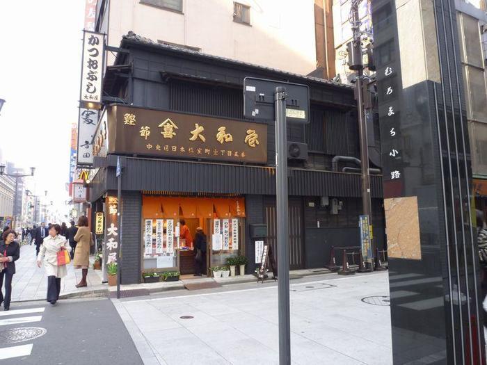 """三越本店の真向かい、""""むろまち小路""""の角に看板を掲げる「大和屋」は、日本橋室町で人気を誇る鰹節専門店。"""