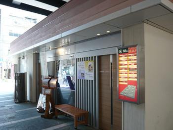 なんばCITY南館の1階にある割烹居酒屋「ダイニングステージ 佐海屋(さかいや)」。リーズナブルに旬なものが食べられるといこともあって、いつも満席のお店です。ランチ時には女性でいっぱい!なんてこともあるそう。