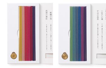 伝統のレシピに基づきながら、天然香料を主とし、現代の香りの感覚で調合されているお香は「美山のレンゲ」「八瀬の薫衣草」「音羽の滝」など美しい京都の情景が表現された11種類。その中から、6種類が詰め合わされており、彩りも素敵。
