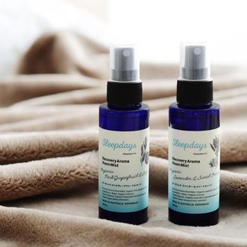 快適な睡眠を研究する、「Sleepdays(スリープデイズ)」のリカバリーアロマルームミスト。オーガニック素材にこだわり、防腐剤も不使用の安心の品質。良質な眠りを目指す方は注目のアイテムです。  [香りの種類]  ●ラベンダー&スイートオレンジ 刺激作用の少ないラベンダーと、リラックス効果の高いオレンジの至極の香り  ●ピンクグレープフルール&セージ フレッシュなピンクグレープフルーツと、スッキリとしたセージの爽やかな香り