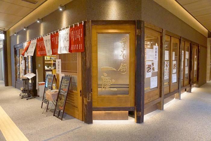 """JRJP博多ビル地下1階の""""駅から三百歩横丁""""にある「もつ鍋一慶」は、福岡を訪れた芸能人も来店するもつ鍋の人気店です。ランチにぴったりのもつ鍋定食もあるので、一人でも入りやすいお店です。"""