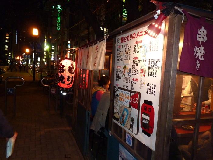 「屋台 もり」は、中洲の那珂川沿いにある天ぷらが自慢の屋台です。天ぷらの他に串焼や焼物など、お酒にぴったりのメニューが揃っています。