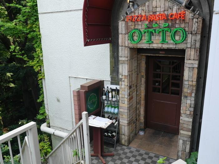 美味しいピザやパスタが評判の「OTTO(オット)」は、等々力渓谷の途中にある人気のイタリアンレストランです。等々力渓谷から直接お店に行けるので、散策の途中に訪れる方も多いそうですよ。
