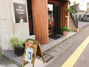 「The Brilliant Coffee」は、こだわりのコーヒーをリーズナブルにいただけます。コーヒーの味も店内の雰囲気も間違いなしのお店です。