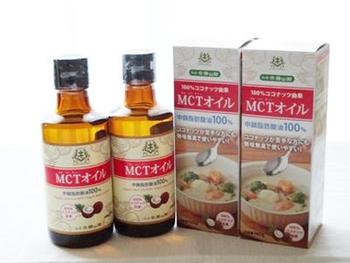 MCTオイルは、ココナッツやパームなどから抽出した中鎖脂肪酸オイルのことです。素早く消化・吸収されるので、エネルギーになりやすいと言われています。