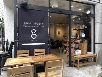 JR渋谷駅から神泉方向へ徒歩約12分、神泉駅からは徒歩約6分の場所に位置する「g TOKYO」。ナチュラルで明るい印象の店内には、身体に優しいメニューをいただけるカフェスペースのほか、素敵なショップも併設されています。