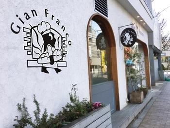 用賀駅から徒歩約7分の場所にある「ジャン フランコ」。まるで海外のパン屋さんのような、おしゃれな外観が目印です。こちらでパンを買って、砧公園に向かうのがおすすめですよ。