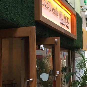 大分駅から歩いて5分のところにある「LANI cafe PLACE」は、パンケーキが美味しいと評判のカフェ。遅くまで営業しているので、夜カフェにも利用できそうですね。