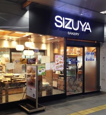 京都のパン屋さんといったら絶対に名前が出てくるのがこの「SIZUYA BAKERY」こと「志津屋」さん。京都市内のいたるところに店舗がある、地元の人から愛されているお店です。