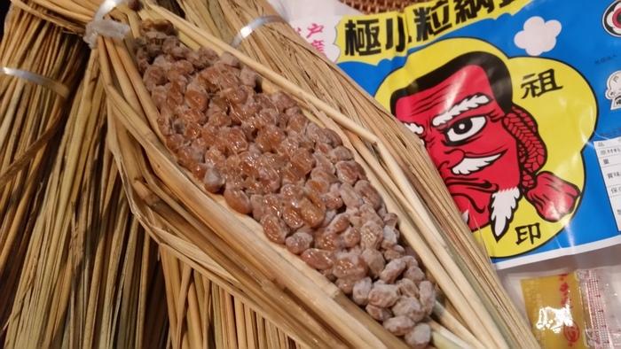 見かけることが少なくなった、わら納豆は創業当時の製法を守る自慢の味。ひと口食べると、わらのほのかな香りを感じます。わら納豆だけでも極小粒・小粒・大粒・黒豆粒と4種類もあるので、それぞれの違いを食べ比べてみるのもおすすめです。