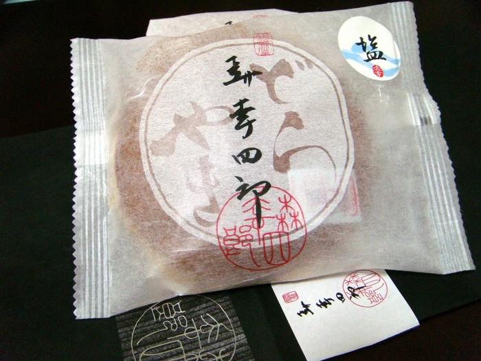 """「森幸四郎」は、完成度高く、一味も二味も違う、ハイクオリティの""""どら焼き""""です。カステラ作りのノウハウ、歴史が詰め込まれた、文明堂ならではの逸品です。【さらりとした食味の""""こし餡""""入りのどら焼き、『藻塩入・森幸四郎』】"""
