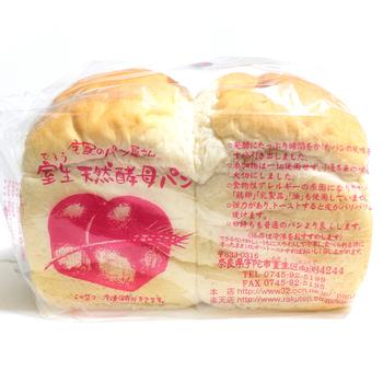 「室生天然酵母パン」は、室生にあるパン屋さん。 メニューは、たった1種類の天然酵母の食パンだけ。 国内産小麦を使用し、20時間かけてじっくりと醗酵させたパンは食べ応えがあります。