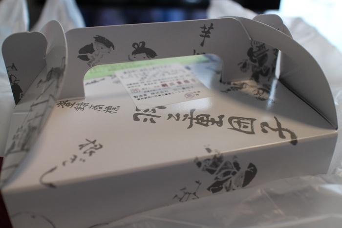 """江戸・東京の手土産は、誰もが喜ぶ""""生和菓子""""-東京駅周辺で購入する名店の逸品-"""