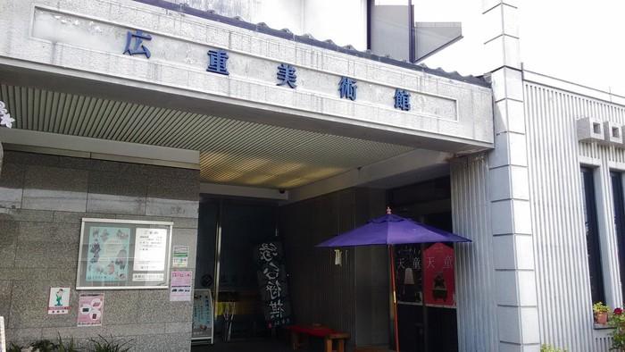 江戸時代に浮世絵師の歌川広重と江戸詰の天童藩士たちに交流があったことから、平成9年に生誕200年を記念して作られた美術館です。貴重な肉筆画や錦絵の展示だけでなく、転写シールを使ったオリジナル食器作りなどの体験も楽しめます。