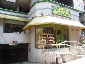 東急田園都市線/世田谷線・三軒茶屋駅から渋谷に向かって600mほど。国道246号(玉川通り)沿いにある、1923(大正12)年創業のパン屋さん。朝7時半から営業しています。
