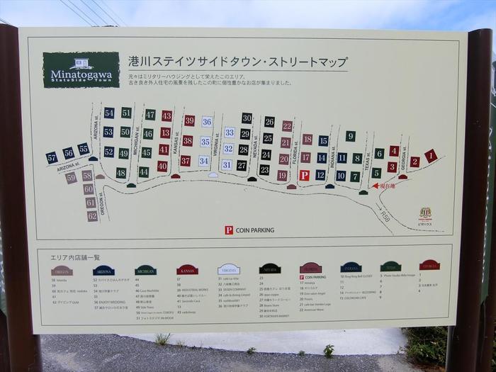 多くの外国人が暮らす街でもある沖縄には、まるで海外のような街並みもたくさんあるのをご存知ですか?  「港川外人住宅」は実際に住んでいた住宅をカフェやレストラン、ショップへとリノベーションしたエリア。かつての生活の名残をいたるところで感じることができます。