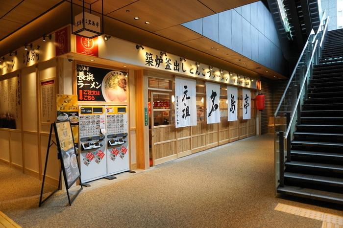 """創業昭和62年の「名島亭」は、九州ラーメン総選挙2008では1位になったこともある、福岡の名店として知られるお店。""""飽きがこないようなラーメン""""を目指しているというだけあって、一度食べるとまた食べたくなるクセになる美味しさが評判です。"""