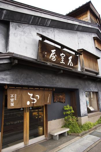 北陸鉄道バス橋場町経由、尾張町バス停から徒歩1分のところにある「茶寮不室屋(サリョウフムロヤ)」は、日本初の麩料理専門店。蔵を改装した趣きのある佇まいが魅力です。