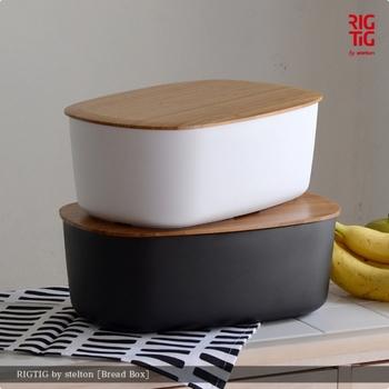 するりとした角の無いシルエットが美しいブレッドボックスです。ベーシックな色合いで、どんなキッチンにもなじんでくれます。