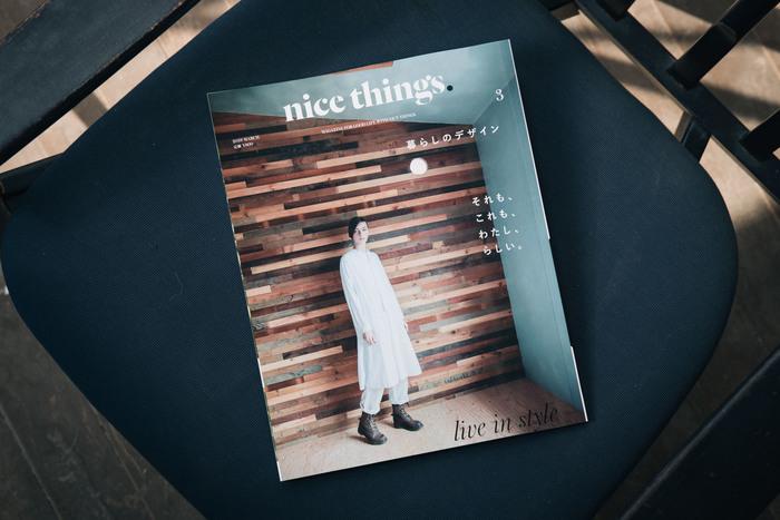 現地まで取材に出向き、丁寧にインタビューをし、また丁寧に言葉を編む。そんな当たり前のようで、出版業界では意外とされていない常識にじっくりと向き合って作られた雑誌がミディアム社から出されている「nice things.(ナイスシングス)」です。心を込めて作られているのが読者にも伝わってくる雑誌は、愛を感じてあたたかな気持ちになります。